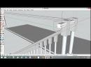 Проектируем ограждение проёма лестницы. Проектирование в SketchUp 8