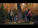 Однажды в России: Сын в лесу из сериала Однажды в России смотреть бесплатно виде