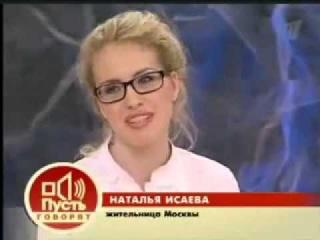 Пьяная Ксюша Собчак избила родную мать