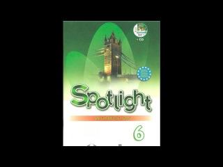 Spotlight 6 Workbook Class CDs / Английский в фокусе - Аудиокурс к УМК для 6 класса рабочая тетр ...