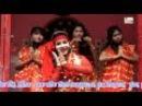 निमिया के गंछीया लच लच लचके 卐 Bhojpuri Devi Geet ~ New Durga Bhajan 2016 卐 Kajal Anokha [HD]