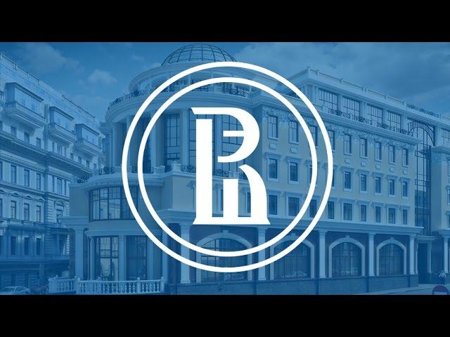 Лекция Эрика Булатова в Высшей школе экономики 12 12 2016