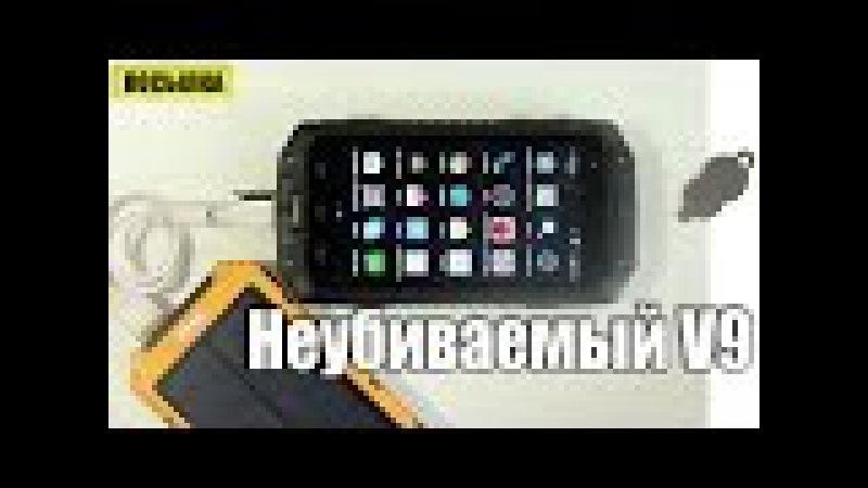 DISCOVERY V9 4.5 дюйма 512MB RAM IP68 водонепроницаемый MTK6572 1.2GHz 4000mAh смартфон