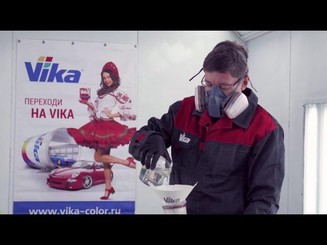 Технология окраски расцветки VIKA Лайм (366) / трехслойные покрытия