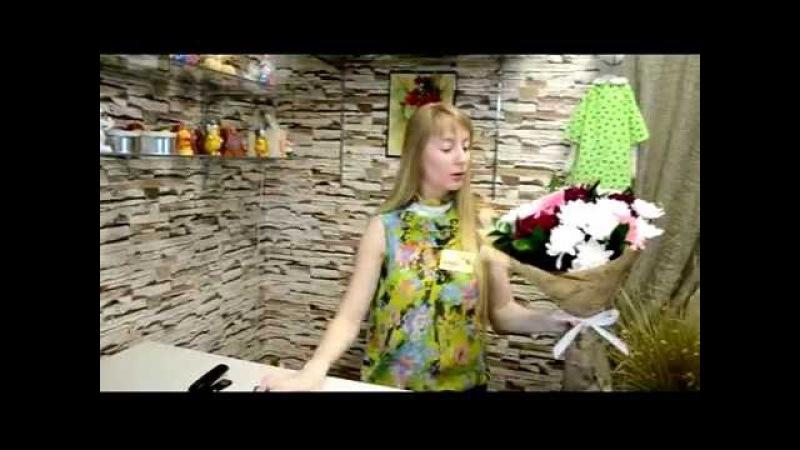 Как сделать букет цветов в крафт-бумаге своими руками. Мастер класс по флористике..
