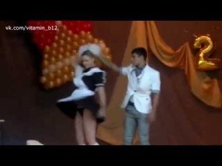 Скандальный танец на выпускном (домашнее частное любительское русское видео. не порно эротика школьница выпускница