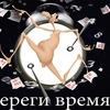 KNV_ART Каменск-Шахтинский