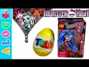 Monster High Lego Puzzle JLB and Surprise Egg ToTo