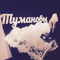Nastasiya Tumanova  Lackshery