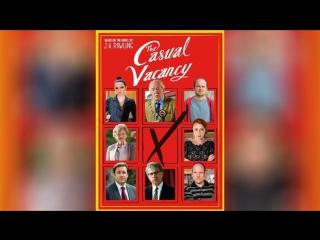 Случайная вакансия (2015) | The Casual Vacancy