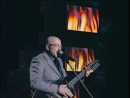 Александр-РозенбаумВ-черном-тюльпане