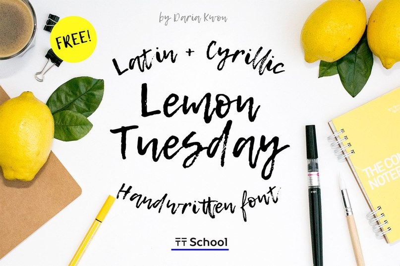 Download Lemon Tuesday font (typeface)