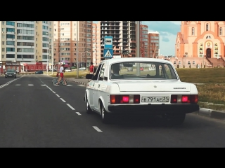 Low Волга (ГАЗ 31029)