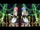 MMDRe Zero kara Hajimeru Isekai Seikatsu レム&ラムで「淋しい熱帯魚」