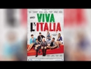 Да здравствует Италия! (2012) | Viva l'Italia