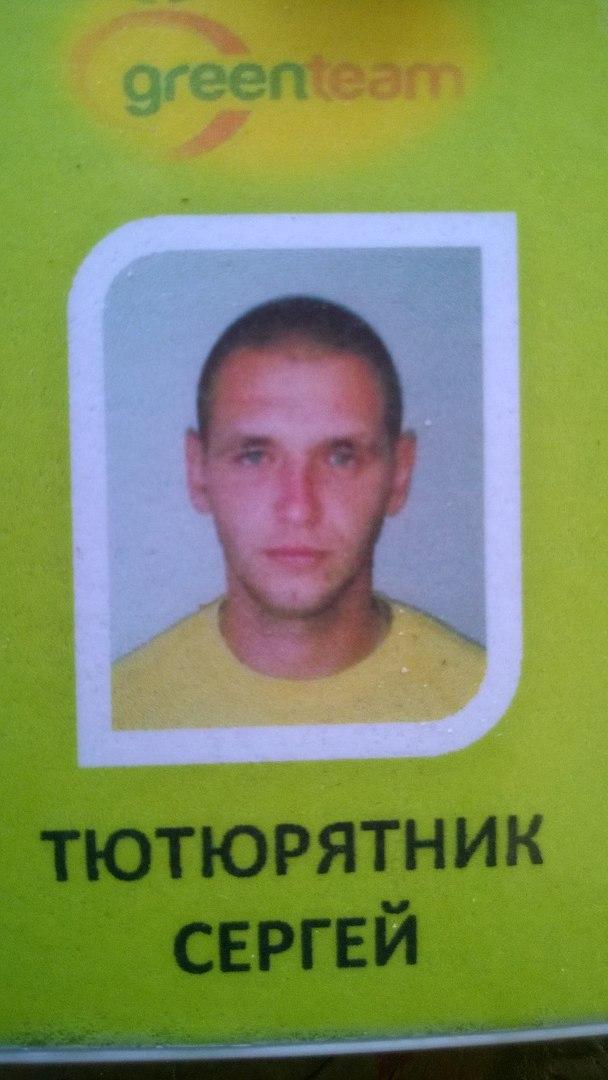 Сергей Тютюрятник, Каховка - фото №12