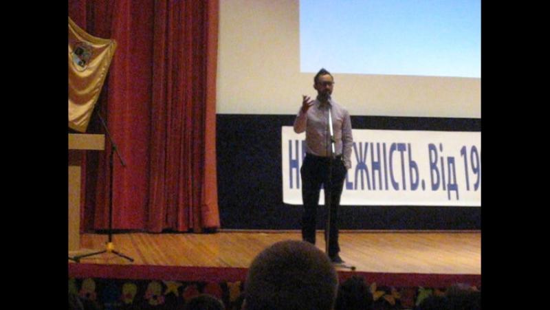 Павло Гудімов на конференції у КПНЛ №145 - 01.09.16