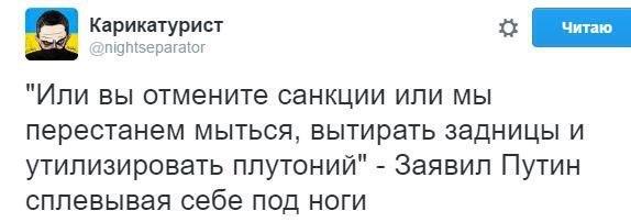 Власть в России сменится вследствие непредсказуемого события или дворцового переворота, - Навальный - Цензор.НЕТ 2539