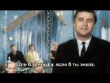 Лев Барашков - Обнимая небо 1965 (lyrics)
