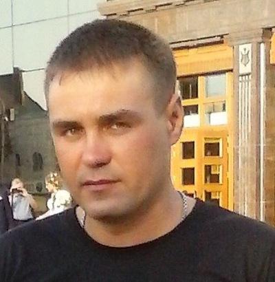 Руслан Русланыч