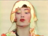 LES RITA MITSOUKO - MARCIA BAILA (EXTENDED VERSION 1984)