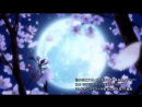 Onmyouza - Aisuru Mono yo, Shini Sourae -Anime Mix-