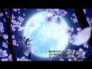 Onmyouza - Aisuru Mono yo, Shini Sourae -Anime Mix-