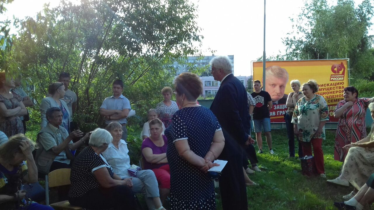 Алексей Чепа провёл встречу с жителями Твери