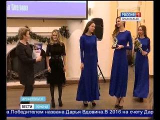В Архангельске названы имена лучших спортсменов Поморья