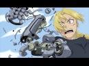 Стальной Алхимик , финальная битва с Богом!OVA