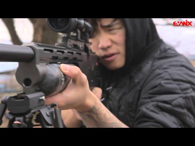 Evanix PCP air Rifle