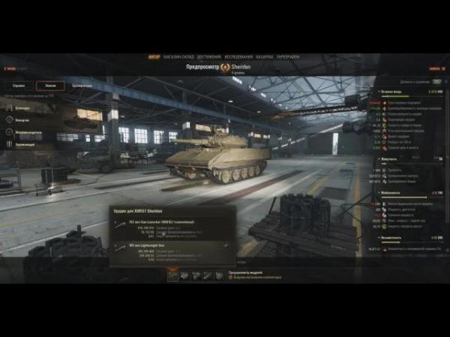 Самые подробные ТТХ ЛТ 10 Т 100 ЛТ Rhm Pzw Sheridan AMX 13 105 WZ 132 1