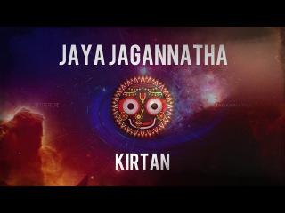 Anna Im - Jaya Jagannatha Kirtan
