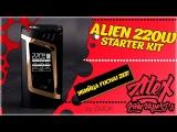 Alien 220W Kit  by SMOK  Убийца FUCHAI 213