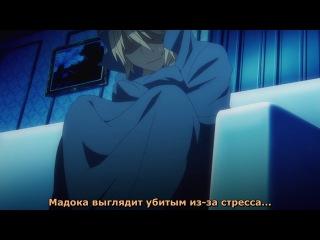 Мальчик-горничная 3 серия [ русские субтитры Aniplay.TV] Shounen Maid