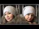 женская шапка, вязание спицами