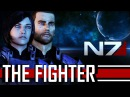 Mass Effect 3 - The Fighter (Story Tribute)