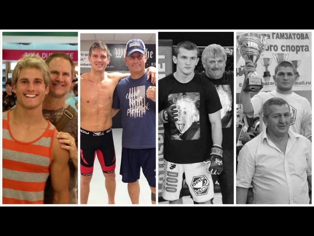Отцы и дети MMA jnws b ltnb mma
