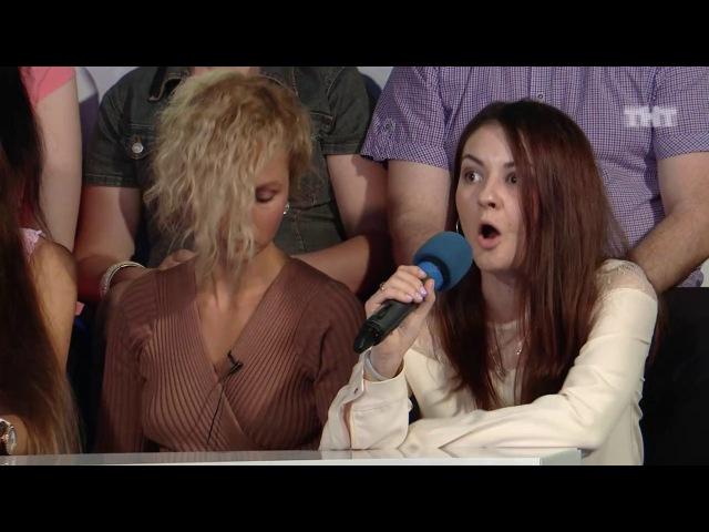 Дом-2: Женщины избаловали мужчин из сериала Дом-2. Город любви смотреть бесплатно ...
