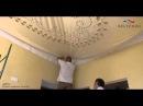 Apply Резные натяжные потолки Украина Одесса