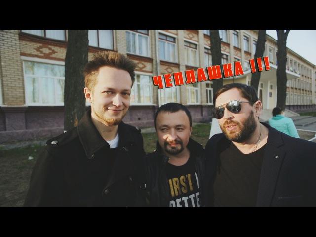Андрей Армант про новый проект ЧУВАШФИЛЬМа - ЧЕПЛАШКА