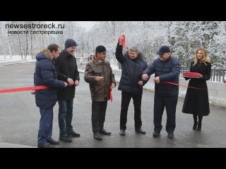 В Сестрорецке открыли мост через реку Малая Сестра