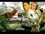 Vichithra Duniya Hollywood Movies In Hindi Dubbed Full Action Movie | 2016 English Movies
