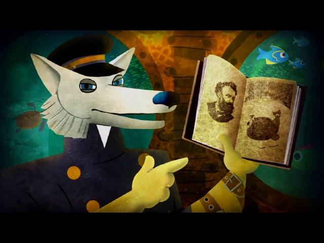 Волшебный Фонарь - Таинственный остров - что почитать из классики