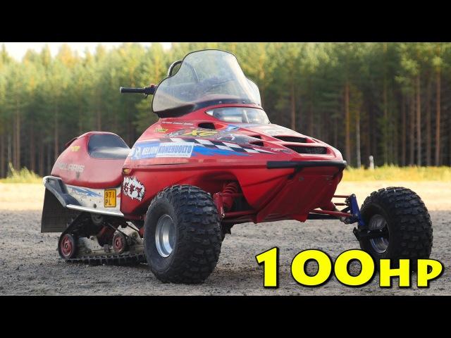 Snowmobile ON WHEELS 100hp