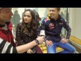Бригада У в Сочи на F1. Интервью с Даниилом Квятом