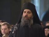 Литургия Василия Великого. Трисвятое