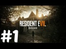 Resident Evil 7 Gameplay Demo Walkthrough Part 1 Beginning Hour PS4 1080p 60fps