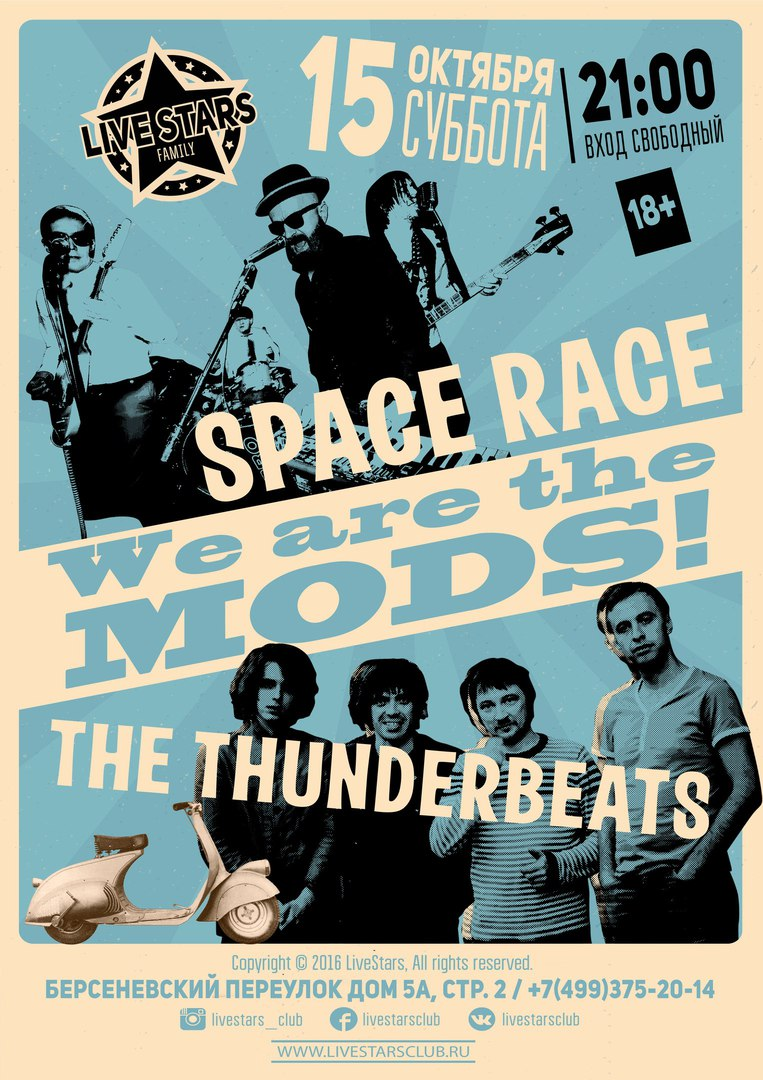 15.10 We Are The MODS!!! Live Stars Club