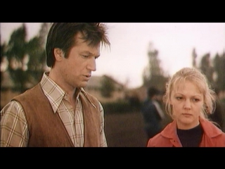 Девушка и Гранд. (1981).